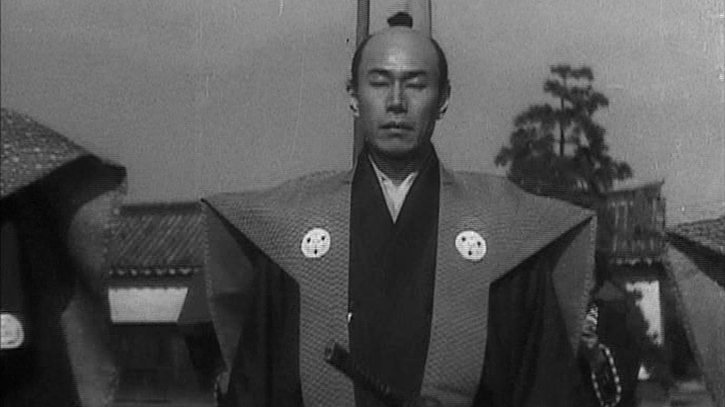 L'Épée Bijomaru