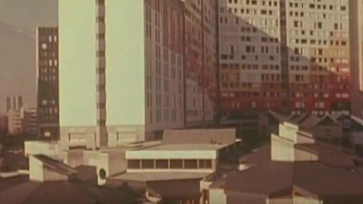 Ville nouvelle : La Forme de la ville