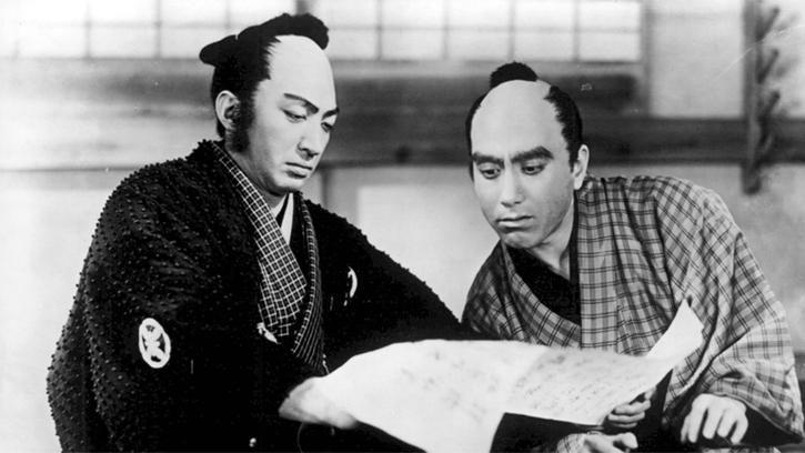 L'Espion Kakita Akanishi