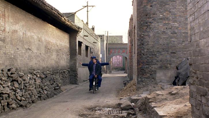 Platform (Jia Zhangke, 2000) - La Cinémathèque française