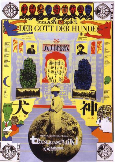 "Affiche de Théâtre : ""Inugami"" par la Troupe Temjosajiki (1969) © Kiyoshi Awazu, DR"
