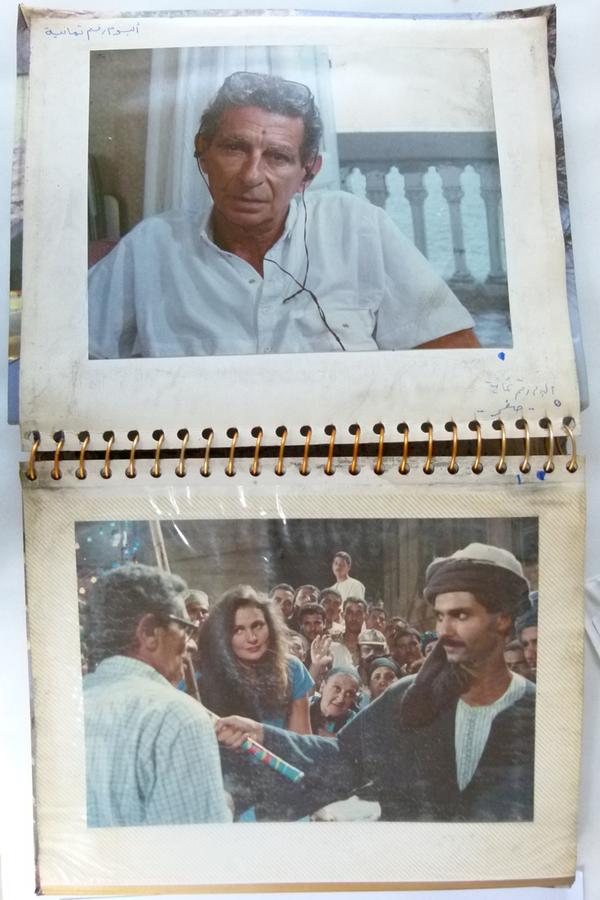 Album de photographies de tournage, Alexandrie, encore et toujours (1989)
