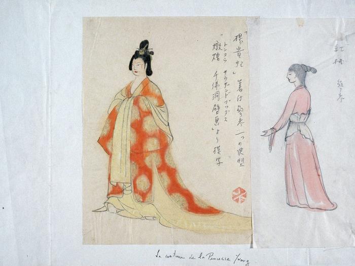 Costume de la Princesse Yang © Mizutani