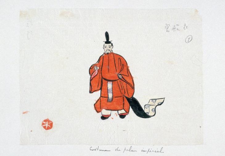 Dessin Mizoguchi