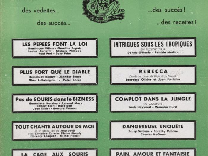 Filmafric 1955