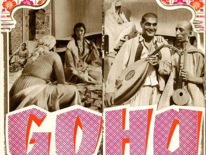 Goha (Jacques Baratier) : couverture du matériel publicitaire