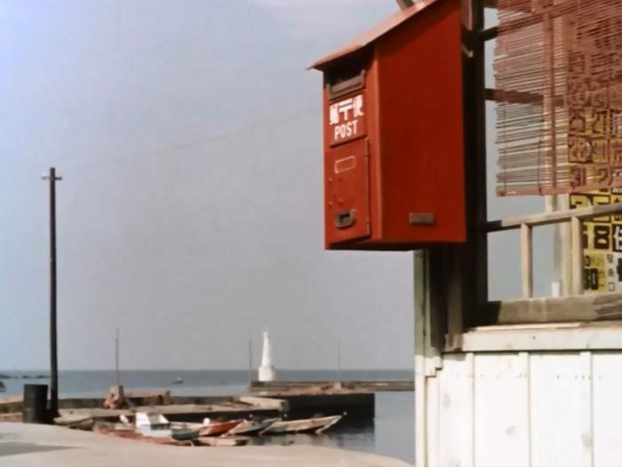 Herbes Flottantes (Yasujirô Ozu, 1959)