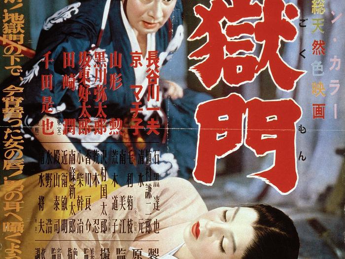 Jigoku-mon / La Porte de l'enfer, Teinosuke Kinugasa (1952)