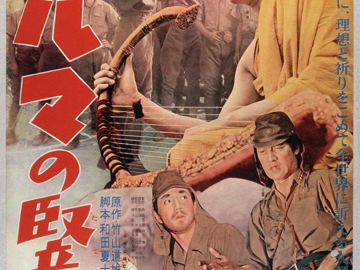 Biruma no tategoto (La Harpe birmane) de Kon Ichikawa, 1956. La plus ancienne des affiches Nikkatsu de la collection.