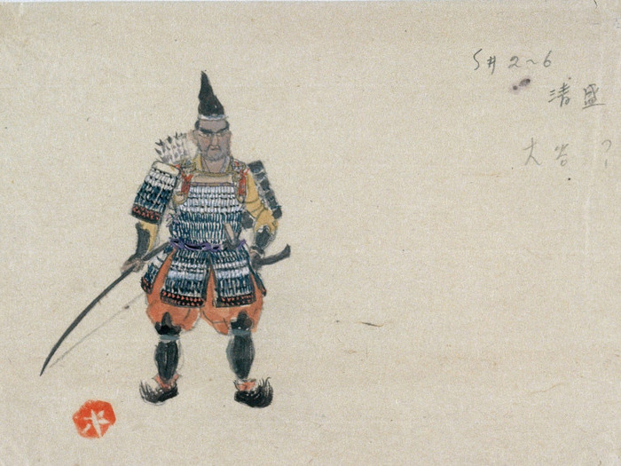 Le Héros sacrilège Kenji Mizogushi - Dessin de costume de Hiroshi Mizutani