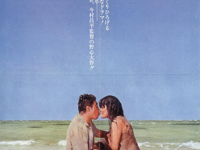 Kamigami no fukaki yokubo (Profond désir des dieux) de Shohei Imamura, 1968
