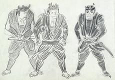 Dessin Kurosawa