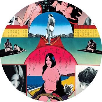 Affiche galerie Japon