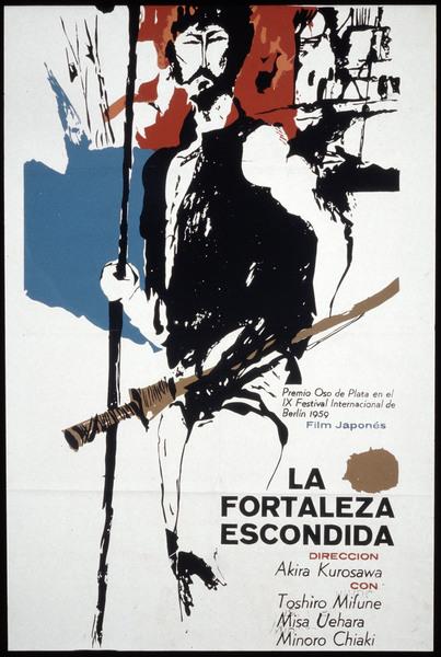 Affiche de La Forteresse cachee