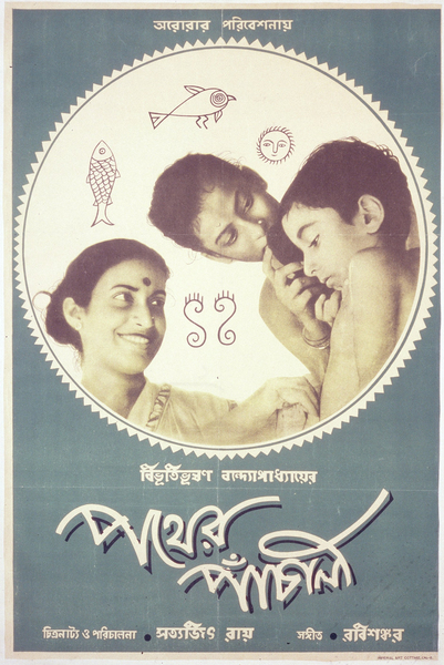 Pather Panchali (Satyajit Ray)