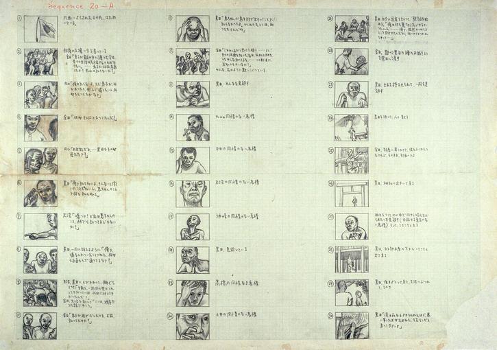 Storyboard pour Fièvre sur Anatahan - Séquence 20-A