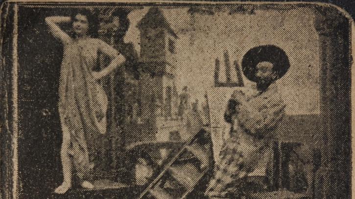 Méliès inédits, films en papier : le « Cinématographe de poche » de Léon Beaulieu. Conférence de Thierry Lecointe, Pascal Fouché, Jacques Malthête et Robert Byrne