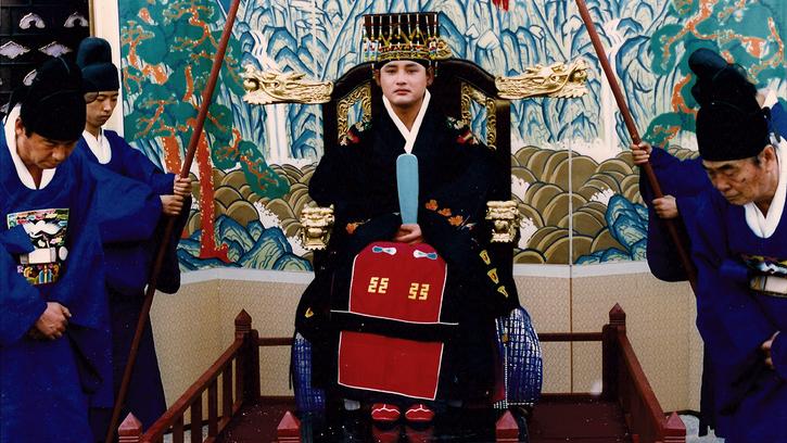 Chronique du roi Yeonsan