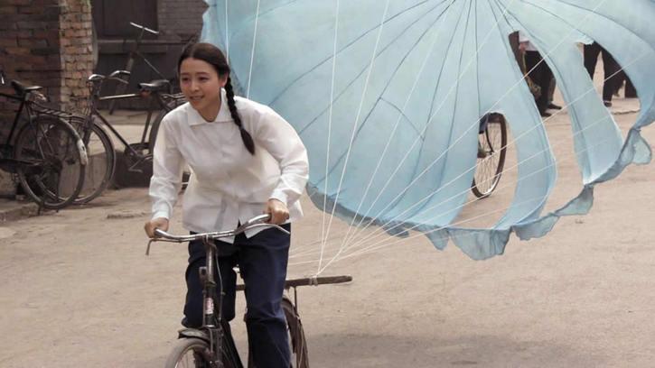 Nouvelles voix du cinéma chinois (2000-2015). Conférence de Bérénice Reynaud
