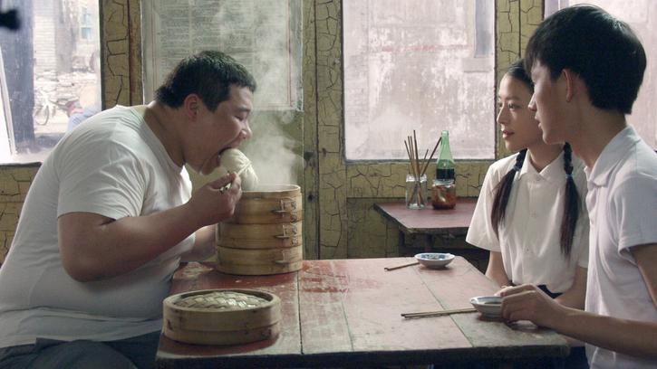 Paon (Gu Changwei)