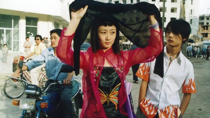 Plaisirs inconnus (Zhangke Jia)