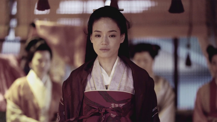 The Assassin (Hou Hsiao-hsien)