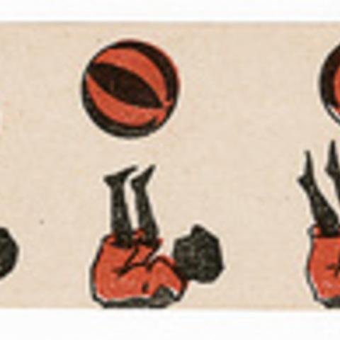 190616.jpg