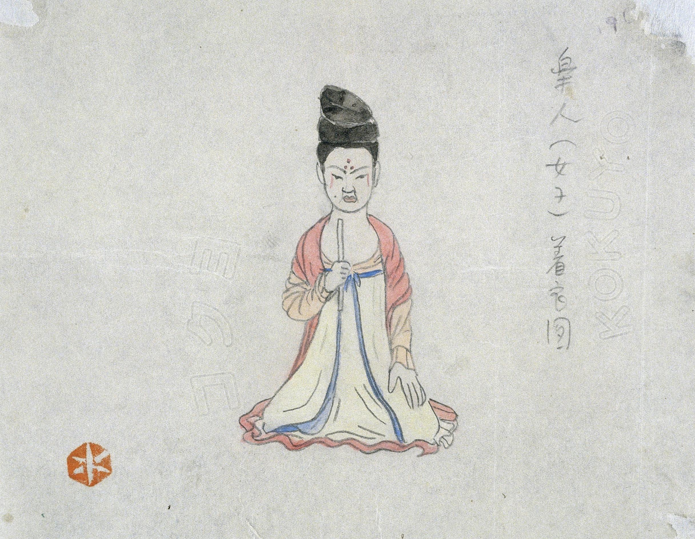 Costume de l'Impératrice © Mizutani