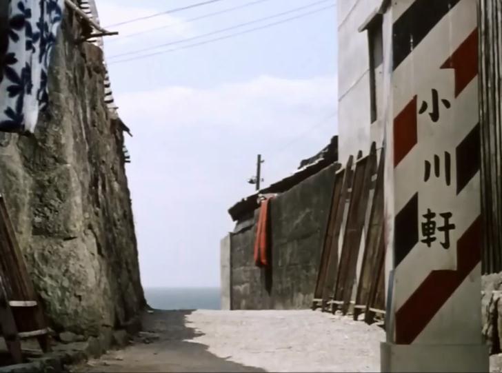 Herbes Flottantes (1959)
