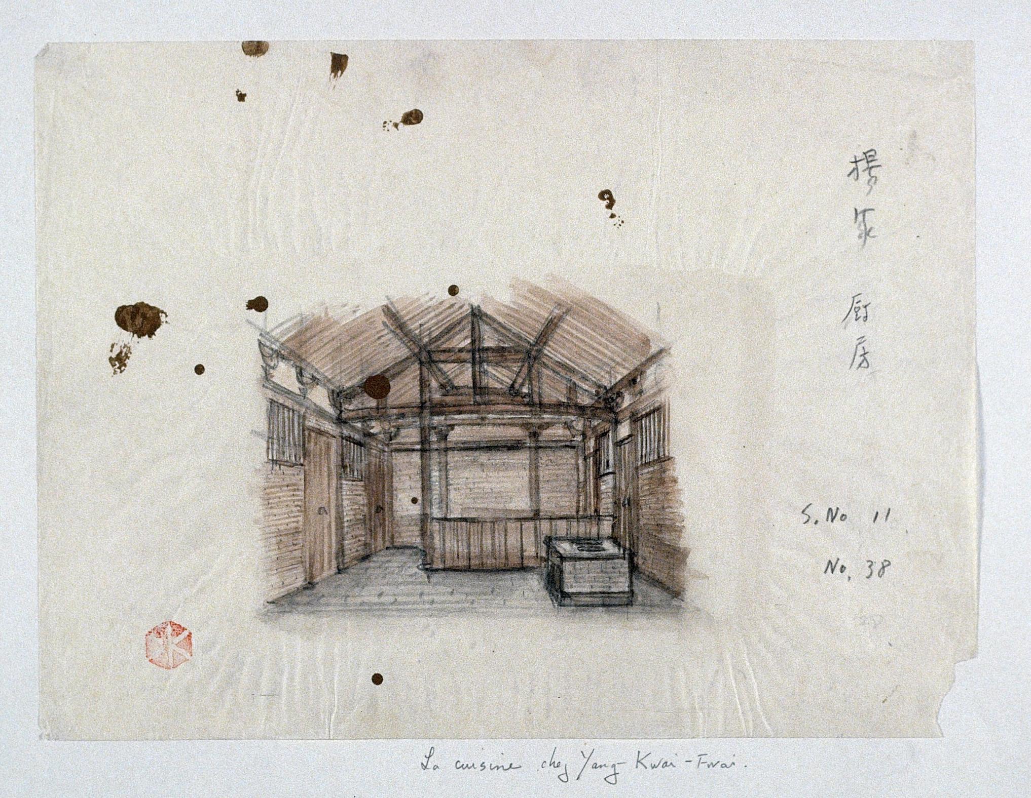 La cuisine chez Yang Kwai Fei © Mizutani