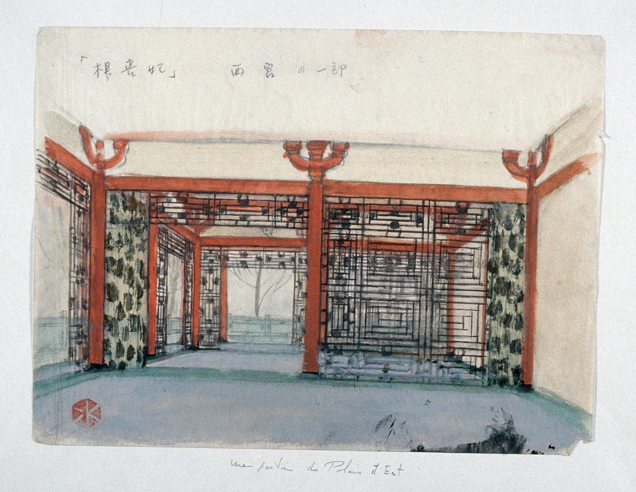 Salle du Palais Est © Mizutani