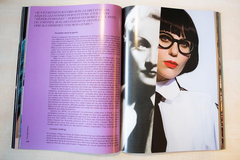 Catalogue Gaultier 2