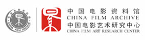 China Film Archive