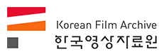 Korean Film Archive