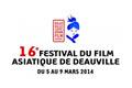 16e Festival du Film Asiatique de Deauville