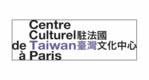 Logo Centre culturel de Taïwan à Paris (2019)