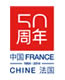 France Chine 50