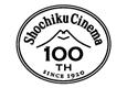 Shochiku Cinema 100 TH