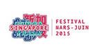 Singapour le festival
