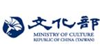 Ministry of Culture - Republic of China (Taïwan)