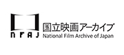 National Film Archive of Japan